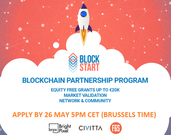 PRESS RELEASE: BlockStart 3rd Open Call – a new funding opportunity for blockchain startups and end-user SMEs