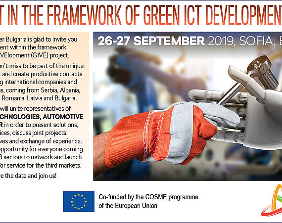 "B2B EVENT in the framework of the Green ICT Development Project (GIVE) - ""THE FUTURE TODAY"""