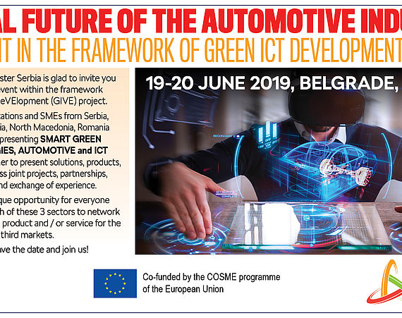 A new B2B event within the GIVE project will be organised in Belgrade on June 19 and 20, 2019