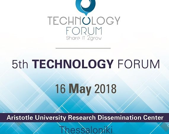 Technology Forum 2018 – Matchmaking Event